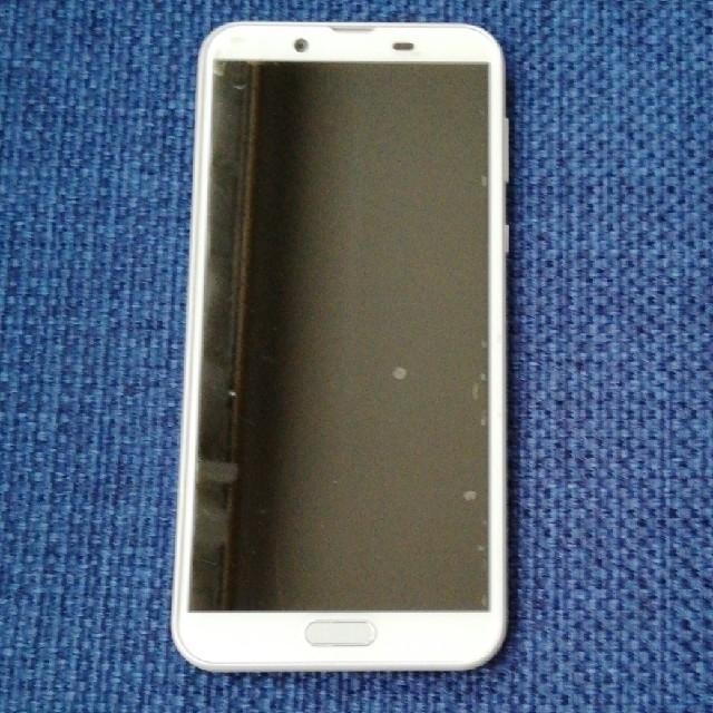 au(エーユー)のau AQUOS sense2 SHV43 シルキーホワイト スマホ/家電/カメラのスマートフォン/携帯電話(スマートフォン本体)の商品写真
