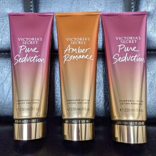 ヴィクトリアズシークレット(Victoria's Secret)の正規品 ヴィクトリアシークレット ボディーローション 3本 新品  ヴィクシー(ボディローション/ミルク)