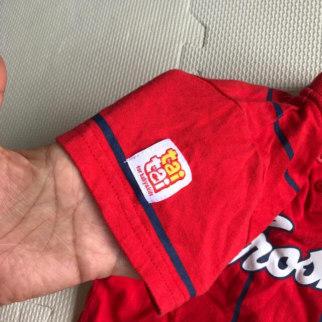 広島東洋カープ(ヒロシマトウヨウカープ)の広島カープ キッズユニフォーム スポーツ/アウトドアの野球(応援グッズ)の商品写真