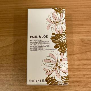 ポールアンドジョー(PAUL & JOE)のポールアンドジョー プロテクティング ファンデーション プライマー #01(化粧下地)