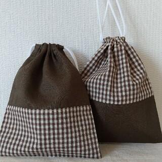 給食袋に ハンドメイドの巾着2枚セット シンプル ギンガムチェック リネン(外出用品)
