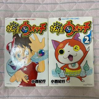 バンダイ(BANDAI)の妖怪ウォッチ 1巻と2巻と妖怪メダルとメンコ(少年漫画)