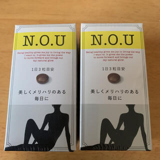 シセイドウ(SHISEIDO (資生堂))の資生堂 N.O.U セルサイザー(ダイエット食品)