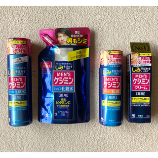 コバヤシセイヤク(小林製薬)の【新品4点】MEN'Sケシミンセット(化粧水/ローション)