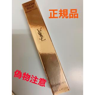 イヴサンローランボーテ(Yves Saint Laurent Beaute)のYSL ファンデ コンシーラー リキッド 下地 香水 美容液 グロス 口紅(コンシーラー)