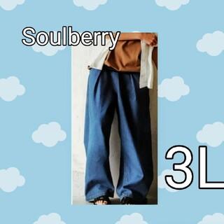 Soulberry ソウルベリー  ワイドデニムパンツ  3L 大きいサイズ