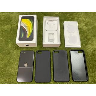 アイフォーン(iPhone)のiPhoneSE 第2世代 SE2 64GB SIMフリー ブラック オマケ(スマートフォン本体)