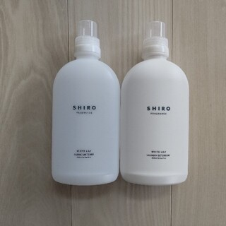 シロ(shiro)の【空ボトル】shiro 洗剤 柔軟剤(洗剤/柔軟剤)