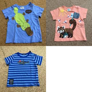 【Bit'z】【Mou jonjon】Tシャツ サイズ:90 3枚セット