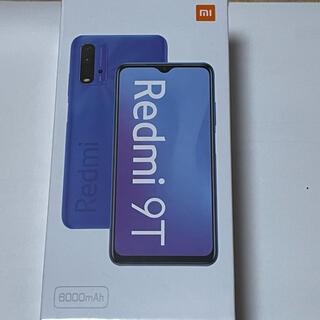 アンドロイド(ANDROID)の新品 Xiaomi Redmi 9T カーボングレー SIMフリー(スマートフォン本体)