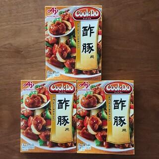 アジノモト(味の素)の【じゅん様専用】CookDo(クックドゥ)  酢豚/3~4人前 3箱(レトルト食品)