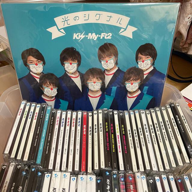 Kis-My-Ft2(キスマイフットツー)のKis-My-Ft2 キスマイ CD シングル まとめ売り エンタメ/ホビーのDVD/ブルーレイ(アイドル)の商品写真