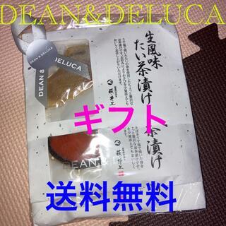 ディーンアンドデルーカ(DEAN & DELUCA)のDEAN & DELUCAお茶漬けギフトセットプチギフトお祝いお礼(インスタント食品)