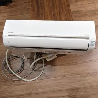 エアコン 冷房23畳 暖房18畳