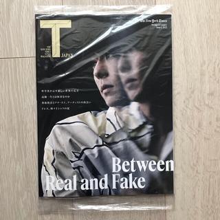 【未開封】TJAPAN 6月1日号 高橋一生 香取慎吾(男性タレント)