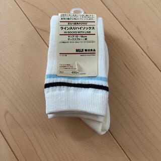 ムジルシリョウヒン(MUJI (無印良品))の無印 ライン入りハイソックス 15-18センチ(靴下/タイツ)