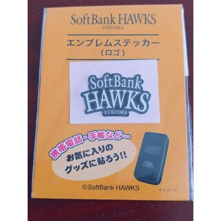 福岡ソフトバンクホークス - 福岡ソフトバンクホークス エンブレムステッカー(ロゴ)