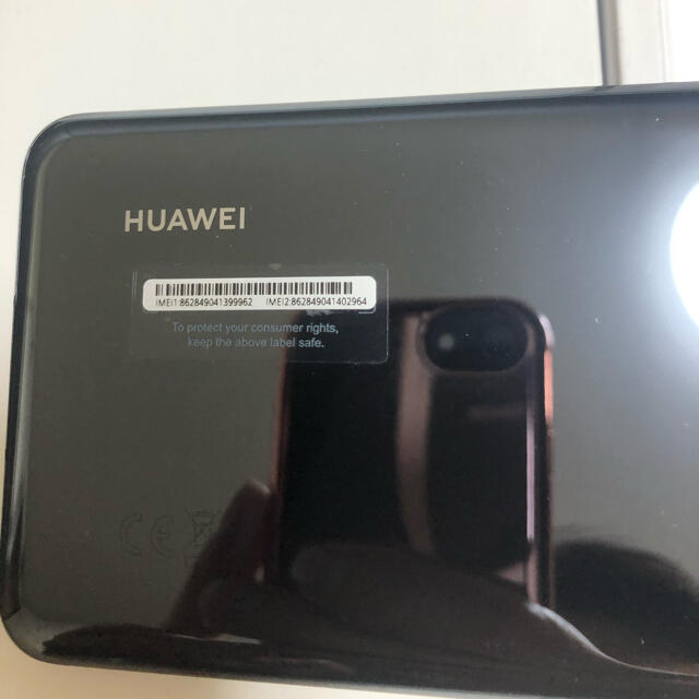 HUAWEI(ファーウェイ)のHUAWEI P40Pro 5Gシムフリー中古品 スマホ/家電/カメラのスマートフォン/携帯電話(スマートフォン本体)の商品写真