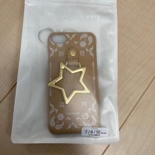 ビューティアンドユースユナイテッドアローズ(BEAUTY&YOUTH UNITED ARROWS)のハシバミ iPhone 携帯ケース(iPhoneケース)