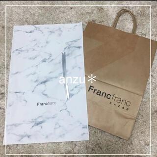 フランフラン(Francfranc)のフランフラン ショップ袋 ラッピング袋 リボン(ショップ袋)