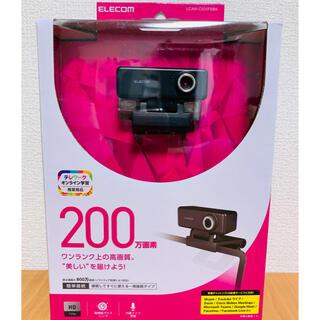 エレコム(ELECOM)のELECOM エレコム WEBカメラ UCAM-C520FBBK(PC周辺機器)