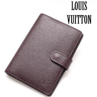 ルイヴィトン(LOUIS VUITTON)のルイヴィトン タイガ アジェンダPM ミニ6穴 手帳カバー ブラウン(手帳)