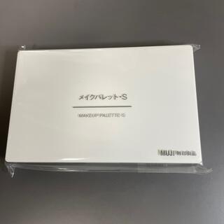 ムジルシリョウヒン(MUJI (無印良品))の無印良品 メイクパレットS(コフレ/メイクアップセット)