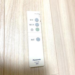 パナソニック(Panasonic)の照明 リモコン パナソニック(その他)