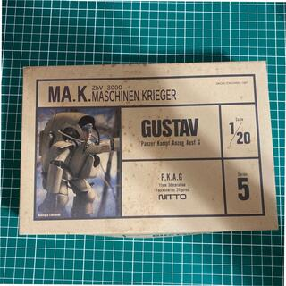 WAVE - ニットー マシーネンクリーガー グスタフ 1/20 MA.K GUSTAV
