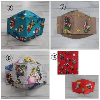 マリオ ゲーム柄 インナーマスクオーダーページ(外出用品)