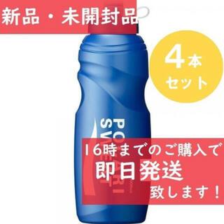 オオツカセイヤク(大塚製薬)のポカリスエット スクイズボトル 4本セット(トレーニング用品)