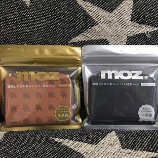 タカラジマシャ(宝島社)のmozモズ 整理上手な牛革コンパクト財布 1点(黒)(財布)