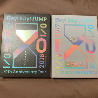 ヘイセイジャンプ(Hey! Say! JUMP)のHey!Say!JUMP コンサートDVD 2017(ミュージック)