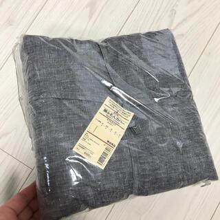 MUJI (無印良品) - 値下げ不可!新品未使用ダブルサイズ無印良品ネイビー掛ふとんカバー掛け布団カバー