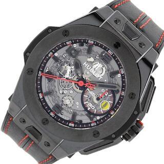 ウブロ(HUBLOT)のウブロ HUBLOT ビッグバンフェラーリ オールブラック 腕時計 メ【中古】(その他)