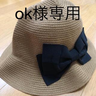エニィファム(anyFAM)のリボン付き帽子 バックリボン 52センチ(帽子)