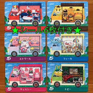 Nintendo Switch - どうぶつの森amiiboカード★サンリオキャラクターズコラボ