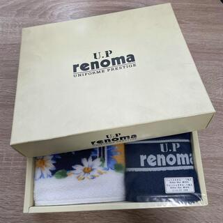 レノマ(RENOMA)のrenoma タオルセット(タオル/バス用品)