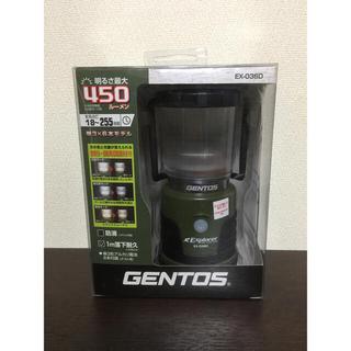 「新品未開封」GENTOS(ジェントス) LEDランタン EX-036D