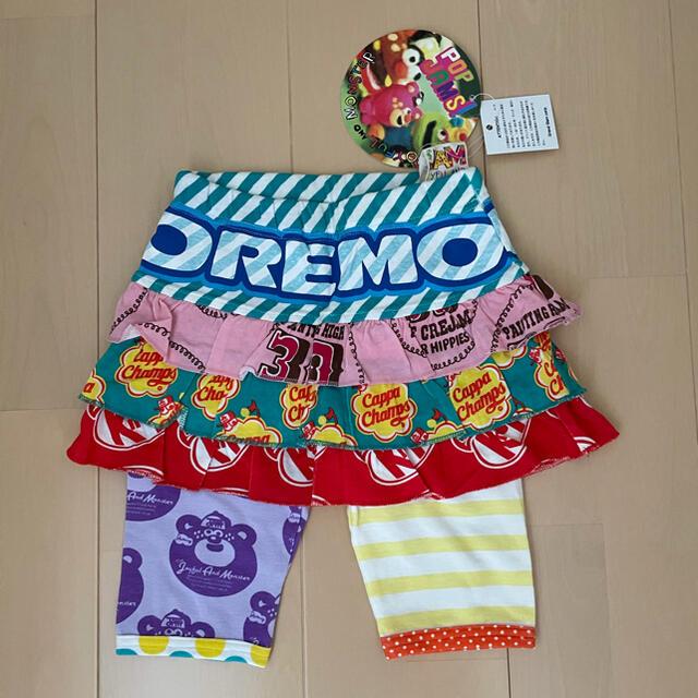JAM(ジャム)のJAMスカッツ110 キッズ/ベビー/マタニティのキッズ服女の子用(90cm~)(パンツ/スパッツ)の商品写真