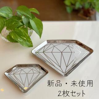 ダイヤモンド型 プレート 大小 2枚セット(食器)