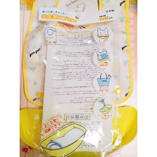 ニシマツヤ(西松屋)の食べこぼしキャッチ エプロン【お値下げ不可🙇♂️】(お食事エプロン)