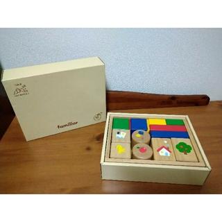 ファミリア(familiar)のファミリア 積み木 ファーストブロック(知育玩具)