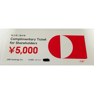 ジンズ(JINS)の【送料無料・匿名配送】JINSの株主優待券 5000円券x1枚(その他)