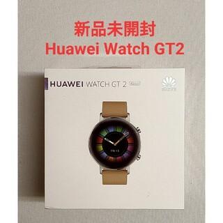 HUAWEI - 新品未開封 Huawei Watch GT2 42mm