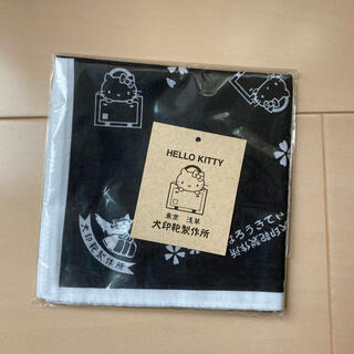 ハローキティ - 犬印鞄製作所 限定 ハローキティコラボ ハンカチ バンダナ風呂敷
