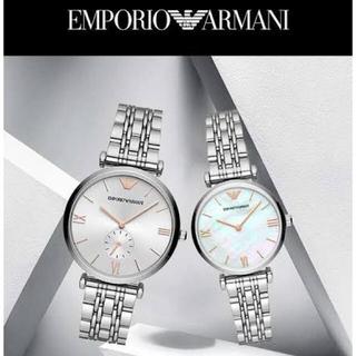 EMPORIO ARMANI エンポリオアルマーニ  腕時計 ペアウォッチ