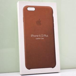アップル(Apple)のiPhone 6sPlus/6Plus用 Apple純正 レザーケース サドル茶(iPhoneケース)
