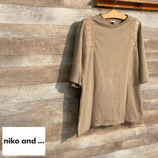 niko and... - niko and... Tシャツ
