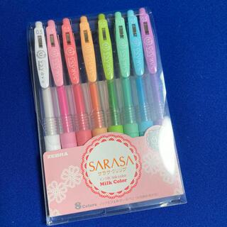サラサ(さらさ)のゼブラ ジェルボールペン サラサ 0.5 ミルクカラー8色(ペン/マーカー)